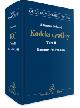 Książka Kodeks cywilny Tom 2 Komentarz 2016 do art. 450-1088 w ksiegarnia-wrzeszcz.pl