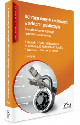 Książka Ochrona danych osobowych w sektorze publicznym Z uwzględnieniem ogólnego rozporządzenia unijnego + Płyta CD Wydanie 3 w ksiegarnia-wrzeszcz.pl