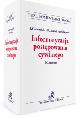 Książka Informatyzacja postępowania cywilnego Komentarz 2016 w ksiegarnia-wrzeszcz.pl