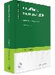 Książka Klasyfikacja budżetowa 2018 + Suplement omawiający zmiany z kwietnia 2018 + Płyta CD Wydanie 3 w ksiegarnia-wrzeszcz.pl