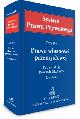 Książka Prawo własności przemysłowej System Prawa Prywatnego Tom 14A Wydanie 2 w ksiegarnia-wrzeszcz.pl